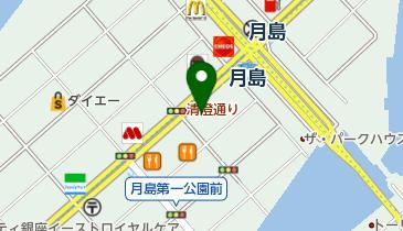 どらっぐぱぱす 月島店の地図画像