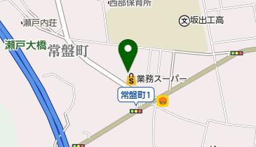 業務スーパー 坂出店の地図画像