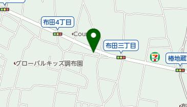 ニッポンレンタカー 調布 営業所の地図画像