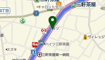ニッポンレンタカー 三軒茶屋駅前 営業所の地図画像