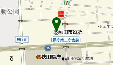 ほけんプラザ 秋田駅東口店の地図画像