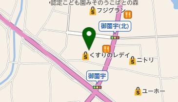 広島 ルネサンス 東