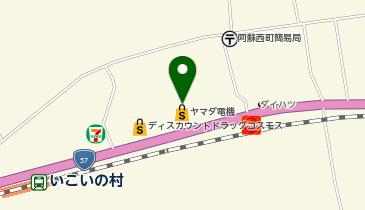 ヤマダ電機 テックランド阿蘇店の地図画像