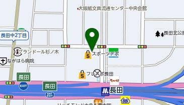 東 大阪 ゼビオ