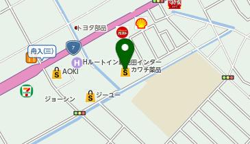新発田 カワチ