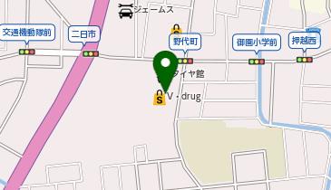 V・drug 野代店の地図画像