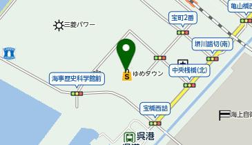 呉 市 コロナ 飲食 店