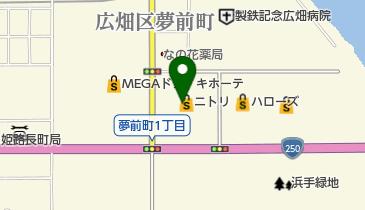 ニトリ 姫路広畑店の地図画像