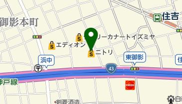 ニトリ 神戸御影店の地図画像