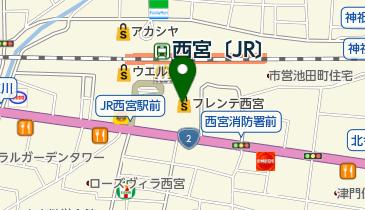 ニトリ 西宮駅前店の地図画像