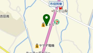 ニトリ 富士吉田店の地図画像