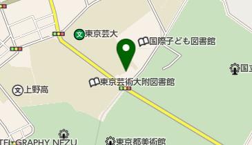 上島珈琲店 黒田記念館店の地図画像