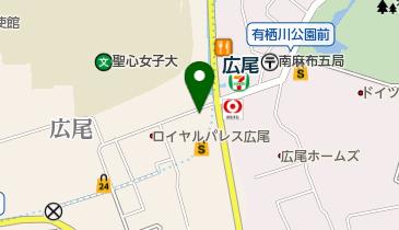 上島珈琲店 広尾店の地図画像