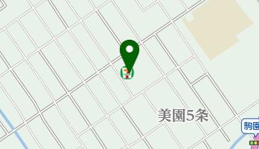 セブンイレブン 岩見沢美園店の地図画像