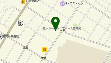 市 強盗 三沢 日本における銃犯罪一覧
