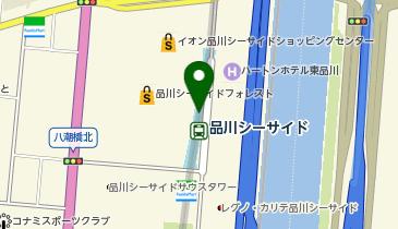 シーサイド 駅 品川