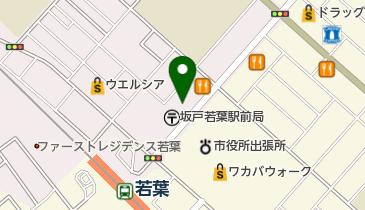 セブンイレブン 若葉駅東口店の地図画像