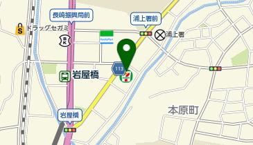セブンイレブン 長崎文教通り店の地図画像