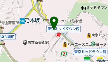 六本木 ソニー ミュージック