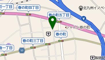 タイムズ済生会 八幡総合病院の地図画像