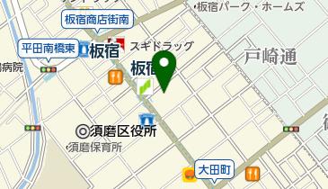タイムズ板宿の地図画像