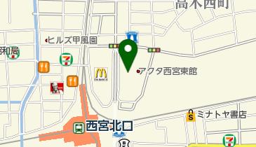 アクタ西宮(西宮市立北口)の地図画像