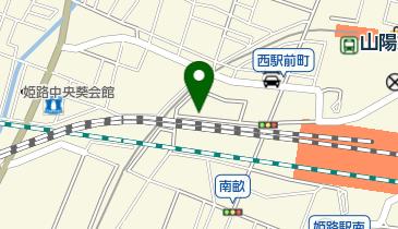 タイムズ姫路駅西第8の地図画像