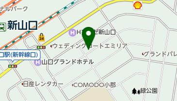 山口 駐 車場 駅 新
