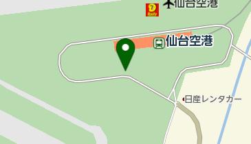 仙台空港お客様第1駐車場の地図画像