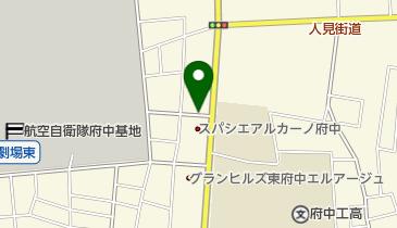 タイムズ府中若松町第2の地図画像