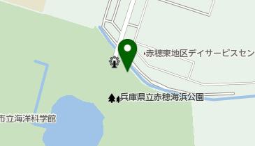赤穂海浜公園 東駐車場の地図画像