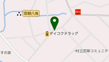 忍野八海大林駐車場の地図画像