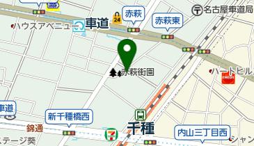 リパーク葵第3の地図画像