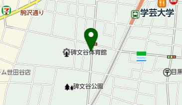 リパーク碑文谷6丁目の地図画像