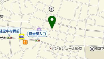 リパーク経堂1丁目第2の地図画像