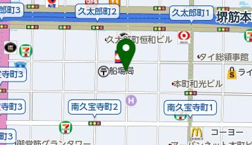リパーク久太郎町第2の地図画像