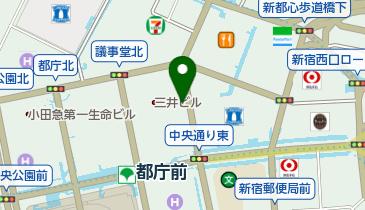 新宿三井ビル駐車場の地図画像