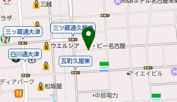 愛知県名古屋市中区栄のリパーク一覧 - NAVITIME