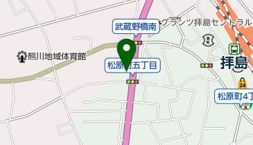リパーク昭島松原5丁目の地図画像