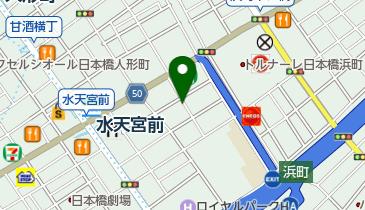 日本橋蛎殻町2丁目の地図画像