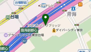 ダイバーシティ東京プラザ駐車場の地図画像