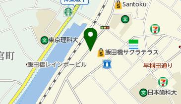 飯田橋グラン・ブルーム時間貸駐車場の地図画像