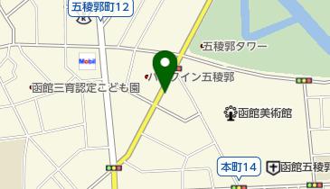 函館五稜郭公園前の地図画像