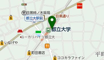 都立大学駅前の地図画像