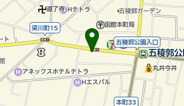 函館本町第3の地図画像