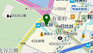 日比谷ステップ広場 地域用駐輪場の地図画像