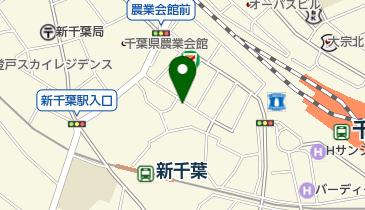 千葉駅西口の地図画像
