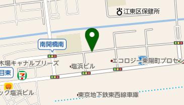 江東塩浜郵便局駐車場の地図画像