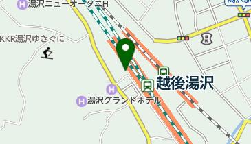 ショウワパーク越後湯沢駅西口(ネコの目システム)の地図画像