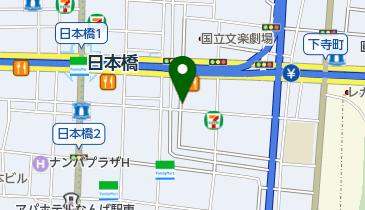 【予約制】リパーク toppi! 大阪市中央区日本橋1丁目13ー12 の地図画像